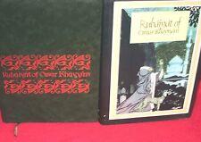 The Rubaiyat of Omar Khayyam ~ Khorasan Edition.  HbDj Illust.  UNread  in MELB