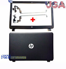 New HP 15-G019WM 15-G040CA 15-R030WM LCD Back Cover + Front Bezel + Hinges Set