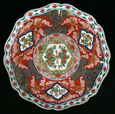 Da Ming Chenghua Dynasty Oriental Ornate Floral Gold Trim Plate 11 inch