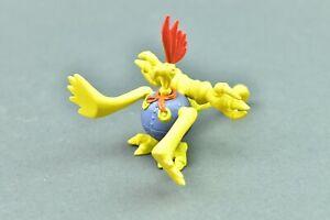 Digimon Sinduramon Gashapon Bandai Mini Figure