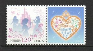 P.R. OF CHINA 2017 I-47 DISNEY PRINCESSES INDIVIDUALIZED STAMP WITH LABEL MINT