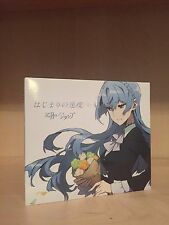 Kiznaiver - Hajimari no Sokudo CD [Includes DVD; Now Out-of-Print]
