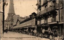 CPA PARIS (1e) - Grand Magasins du Louvre Avenue Rapp, dépendence (218341)