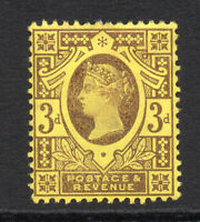 Great Britain 3d Stamp c1887-02 Mounted Mint (heavy hinge remains) (954)