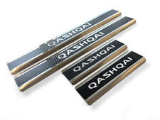 Edelstahl Carbon Style Einstiegsleisten für Nissan Qashqai J11
