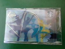 2018 BALLET, STARBUCKS RUSSIAN CARD,NEW. EXCLUSIVE FOR RUSSIA. LIMITED.