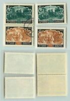 Russia USSR 1966 SC 3253-3254 Z 3326-3327 MNH and used . rta5585