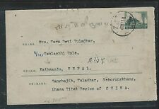 CHINA PRC TIBET  (PP2408B)  LETTER TO NEPAL