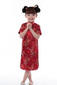 Chinese Oriental Childrens Girls Red Dragons Satin Qipao Cheongsam Dress gcd2