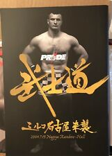 PRIDE FC Bushido 1 Official Event Program UFC/MMA