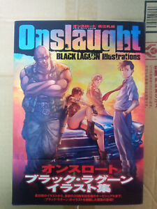 Onslaught BLACK LAGOON Illustrations Art Book Hiroe Rei Collection JP New