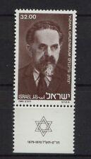 Israele 1980 SG # 781 yizhak gruenbrum MNH + etichetta