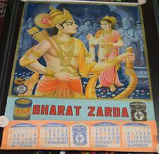 INDIA VINTAGE AD CALENDAR BHARAT BRAND TOBACCO/ ZARDA ,PIC GOD RAM & SITA#2667