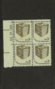 US Scott #1584 Zip Block Fine/Very Fine MNH  Cat. Value $.50            #459x
