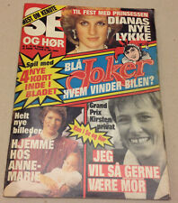 PRINCESS DIANA QUEEN ANNE-MARIE KING CONSTANTINE GREECE VTG Danish Magazine 1984