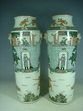 Beautiful chinese wucai porcelain a pair vases