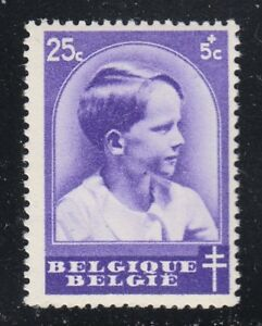 Belgium 1936 MNH Mi 435 Sc B181 Prince Baudouin