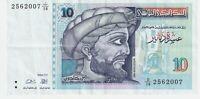 10 Dinars 1994 TUNISIE P.87 - SUP