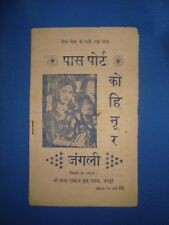 5 Old Vintage Indian Movie  songs Books from India 1950