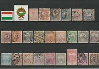 Wertvolles Lot Ungarn Briefmarken ab 1890 gestempelt, ungestempelt 24 Werte