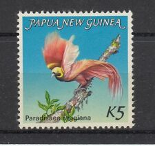 D. Bird Papua New Guinea 478 (MNH)