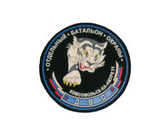 Russian Security Batalion sleeve patch