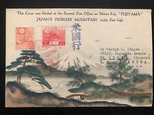 1935 Mt Fuji Post office Fujiyama Japan Karl Lewis Cover FDC To St Louis MO USA