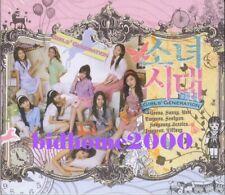 少女時代 Girls Generation SNSD - 1st Single Into The New World CD (韓國版) 全新未拆封