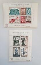 España 1975 Exposición Mundial de filatelia (lote de 10 juegos de hojas)
