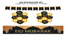 Eid Mubarak Decoration 21 pc Set - Balloons Banner Bunting - (Black& Gold)