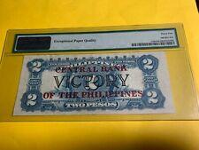 PHILIPPINES 1949 (ND) TWO PESO CB-VICTORY OVPT P-118B F18825148 PMG CH VF35 EPQ