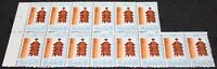14 Egypt 35p Stamps On Sheet | Stamps | KM Coins