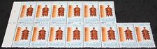 14 Egypt 35p Stamps On Sheet   Stamps   KM Coins