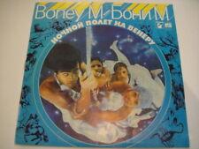 Boney M - Nightflight To Venus SOVIET press LP! Rare DIFFERENT Cover! RUSSIAN