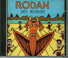 SATO MICHIHIRO Rodan FRITH*FRISELL*TOM CORA*MARCLAY CD!