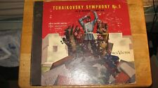 "TCHAIKOVSKY, SYMPHONY #5, E MINOR, OP. 64. VICTOR #DM-1057, 78RPM, 6 X 12"", EX."