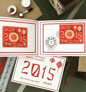 Booklet with Mint souvenir sheet and FDC - Chinese New Year - Belarus 2015