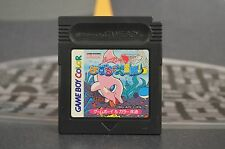 LUCA NO PUZZLE DI DAIBOUKEN GAME BOY COLORE JAP JP GAMEBOY COMBINED SHIPPING