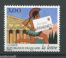 FRANCE 1998 timbre 3152, la LETTRE, Marathon, neuf**