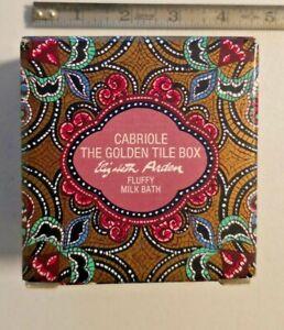 ELIZABETH ARDEN BYZANTIUM GOLDEN TILE BOX  W/ CABRIOLE 2 OZ FLUFFY MILK BATH 259
