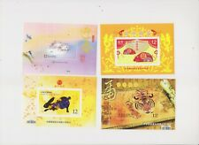 "TAIWAN, 2008-11, ""YEAR OF RAT TO RABBIT"" 4 S/S. MINT NH. FRESH IN GOOD CONDITION"