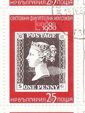 2304 BULGARIA 1980, International Stamp Exhibition LONDON 1980 MAJOR VARIETY VFU