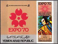Yemen 1970 Japan Art EXPO'70 S/S imperf. MNH** Mi.:Bl.123B 18,00Eur
