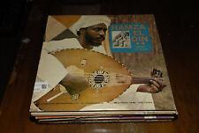 HAMZA EL DIN LP AL OUD LP VANGUARD VSD 79164 VERY GOOD+  CLEAN VINYL WOW NICE