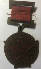 Chinese China Military Dress Resisting American in Korea Military Vintage Medal