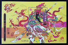 China Macau Macao 2004 Legends & Myths VII God of Guan Di stamp S/S
