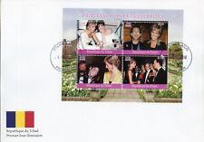 Chad 2018 FDC Princess Diana Michael Jackson Elton John 4v M/S Cover Stamps