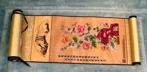 Vintage Chinese Paper Cuts Scrolls Set of 2 Boxed Set Gorgeous Fabric Design
