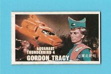 Thunderbirds Gerry Anderson Vintage 1960s Japan Menko Thick Card Gordon Tracy