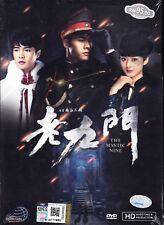 The Mystic Nine Chinese Drama DVD with Good English Subtitle